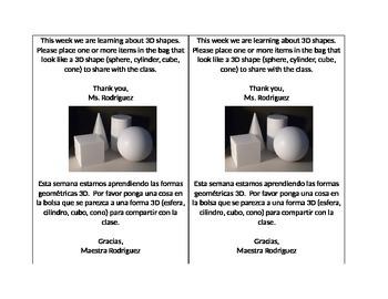 3D Shape Show & Tell