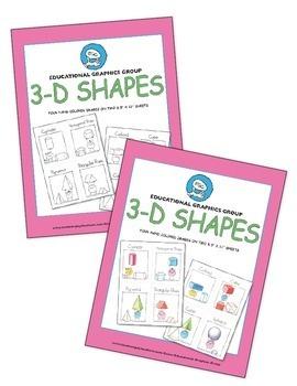 """3D Shapes 4.25"""" x 5.5"""" BUNDLE"""