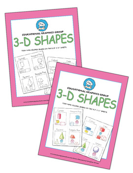 "3D Shapes 4.25"" x 5.5"" BUNDLE"