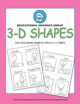"""3D Shapes 4.25"""" x 5.5"""" for Kids to Color"""