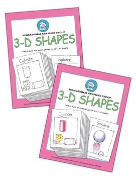 """3D Shapes 8.5"""" x 11"""" BUNDLE"""