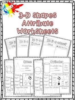 3D Shapes Attribute Worksheets