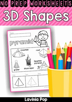 3D Shapes No Prep Worksheets