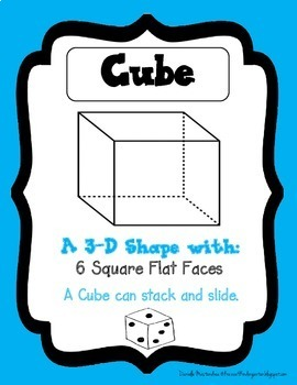 3D Shapes Unit {Common Core Aligned}