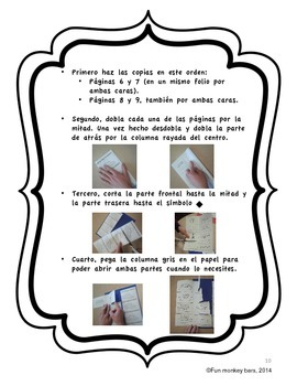 3D and 2D foldable riddles