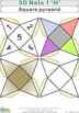 3D nets 1 (18 Hand-eye coodination sheets)