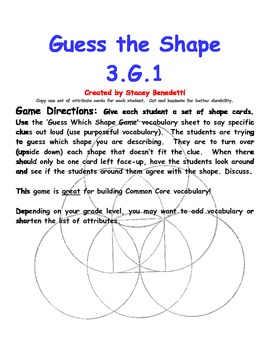 3.G.1 Guess My Shape Attribute Game