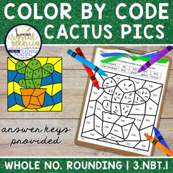 3NBT1 Rounding Whole Numbers *COLOR BY CODE* Mystery Pictures