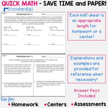 3.NBT.3 Homework or Math Centers: Multiplying by Multiples of Ten