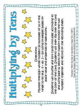 3.NBT.3 Third Grade Common Core Worksheets, Activity, and Poster