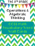 3.OA CCSS Math Vocabulary - Word Wall