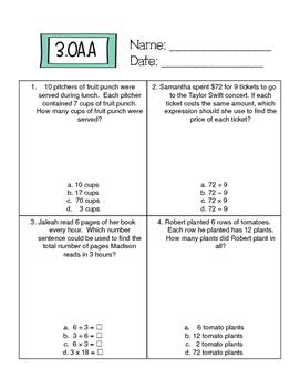 3OA Common Core Practice