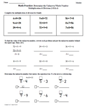 Math Plans & Sheets(3.OA.4)Unknown Numbers -3rd Grade Common Core 1st 9 Weeks