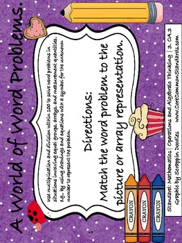 3.OA.3 Third Grade Common Core Worksheets, Activity, and Poster