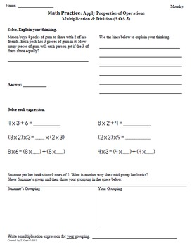 Math Plans & Sheets(3.OA.5) Apply Properties -3rd Grade Common Core 1st 9 Weeks