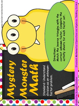 3.OA.6 Third Grade Common Core Worksheets, Activity, and Poster