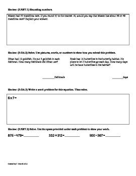 (3.OA.7) 3rd Grade Math Worksheets-Multiplication Number Bonds -2nd 9 Weeks