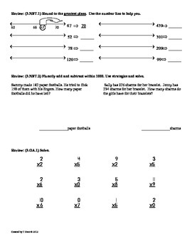 (3.OA.8 & 3.OA.9) 2-Step Word Problems- 3rd Grade Math Worksheets - 2nd 9 weeks