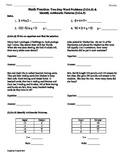 (3.OA.8 & 3.OA.9)3rd Grade Common Core Math Worksheets - SAMPLE