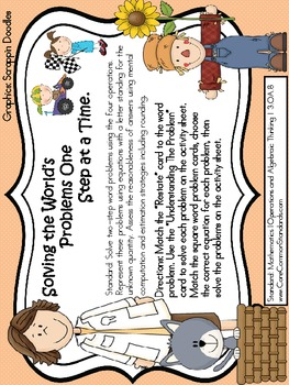 3.OA.8 Third Grade Common Core Worksheets, Activity, and Poster