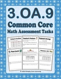 3.OA.9 Math Assessment Tasks
