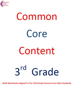 3.OA.A.1, 3.OA.A.2 Third Grade Common Core Worksheets Multiplication & Division