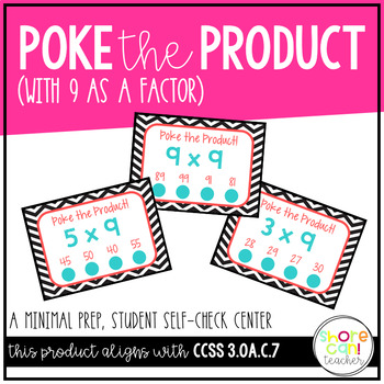 3.OA.C.7 - Poke the Product with 9 as a Factor! Multiplication Poke Cards