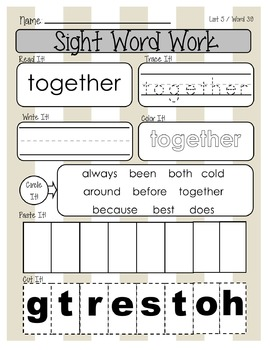 3RD GRADE Dolch Sight Words Activity -Literacy Centers, Do Now, Early Finishers