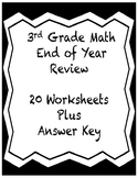 3RD GRADE MATH END OF YEAR WORKSHEETS