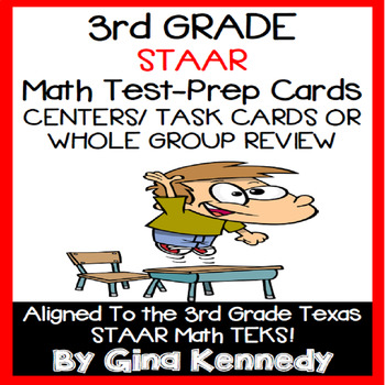 3rd Grade STAAR Math Review Activities, All TEKS!