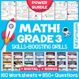 3RD GRADE MATH WORKSHEETS/TEST PREP | Skills-Boosting, Scaffolded Savings Bundle
