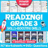 3RD GRADE READING COMPREHENSION WORKSHEETS/TEST PREP   Complete Power Bundle