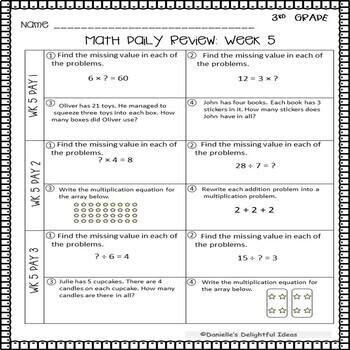 3RD Grade Math Spiral Review | 3rd Grade Math Homework/Morning Work ENTIRE YEAR