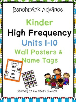 3d. Benchmark  Kinder High Frequency Incentive Bulletin Board (Units 1-10)
