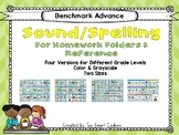 01. Benchmark Advance Sound Spelling for Homework Folder &