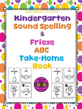 3i. Benchmark Advance ABC Take Home Book (sound spelling & frieze)