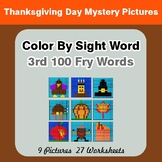 3rd 100 Fry Words: Color by Sight Word - Thanksgiving Mystery Pictures