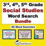 3rd, 4th, 5th Grade Social Studies Word Search Bundle, Vocabulary Sub Plan