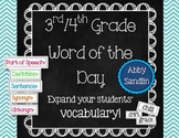 3rd / 4th Grade Word of the Day Bulletin Board Set with 14