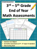 3rd - 5th G End of Year Math Assessment Bundle
