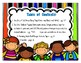 3rd Day of 3rd Grade Activity Packet