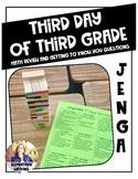 Third Day of Third Grade Jenga