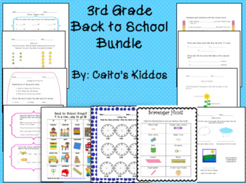 3rd GRADE BACK TO SCHOOL BUNDLE!!!
