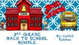 3rd GRADE BACK TO SCHOOL BUNDLE!!!