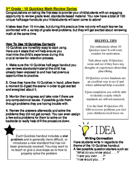 3rd Grade 10 Quickies Series - 100 Total Math Review Worksheets!