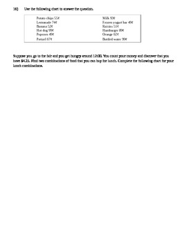3rd Grade #2 Set Common Core Daily Math Homework