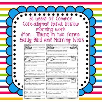 3rd Grade 36 Week Language Morning Work Bundle (Common Core Aligned)