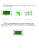 3rd Grade 3rd Quarter Common Core Math Assessment [INCLUDE