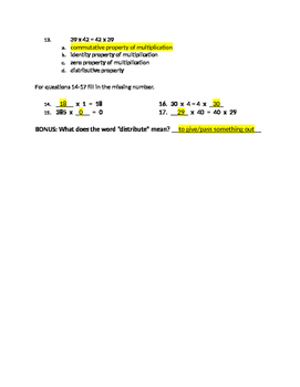 3rd Grade 4th Grade Multiplication Quiz