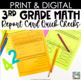 3rd Grade ALL Math Standards - Quick Checks for Report Car
